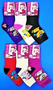 Каердан носки детские внутри махра для девочек
