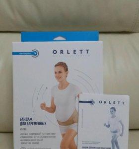 Бандаж дородовой и послеродовой ORLETT
