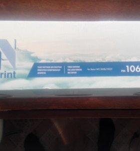 Картридж для принтера (заполненный)