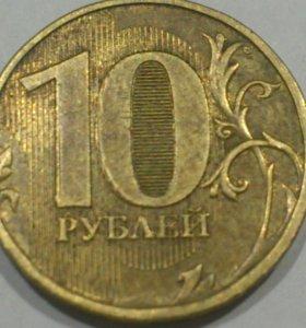 """10 рублей 2012 г. ММД двойной удар по """"О"""""""