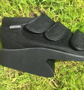Ботинки Барука