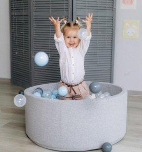 Новый серый сухой бассейн в упаковке +150 шариков