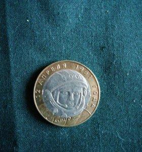 Монета Гагарин(спмд)