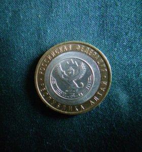 Монета Республика Алтай(спмд)