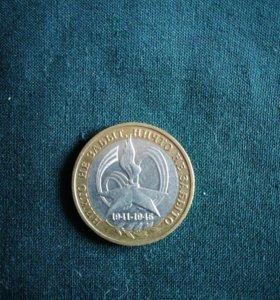 Монета 60 лет победы(ммд)