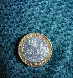 Монета Калининград