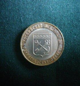Монета Биметалл Ленинградская область