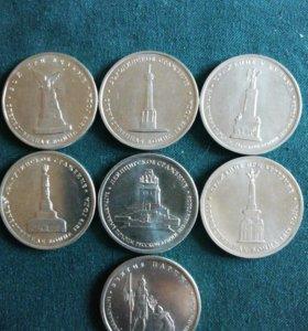 Монеты Сражения