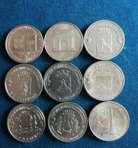 Монеты 10 р ГВС