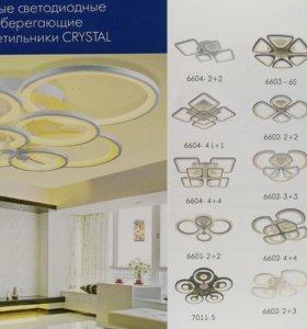 Светодиодные люстры и светильники CRYSTAL