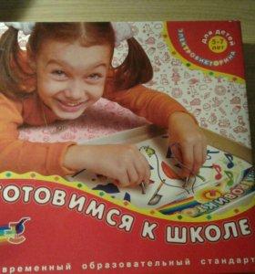 Настольная игра для дошкольников