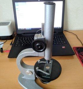 Микроскоп шм-1