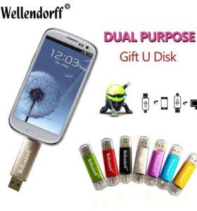 Флешка  для телефона USB 32 ГБ