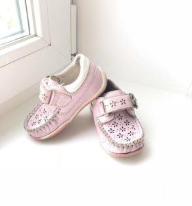 Обувь котофей р. 21