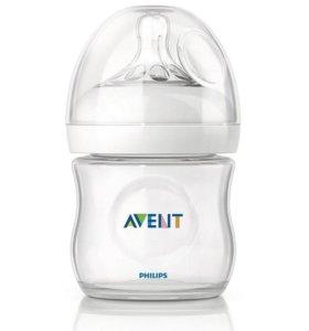 Новая бутылочка Avent 0+