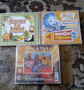 Детские песни и мультики