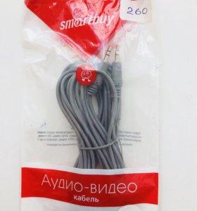 AUX кабель 5м