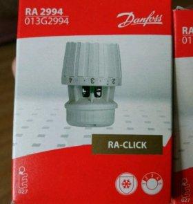Danfoss RA2994
