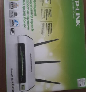 wifi роутер tp-link