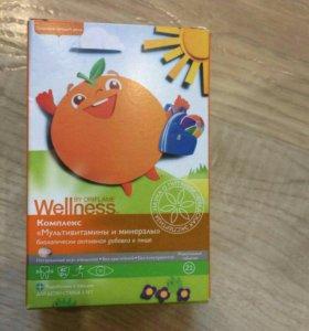 Витамины детские