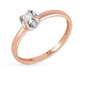 Золотое кольцо с брильянтом