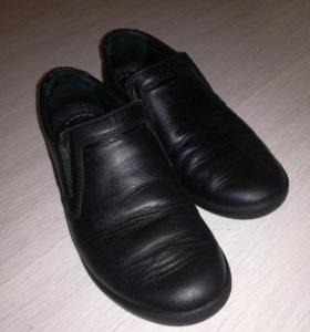 Туфли Marko для мальчика