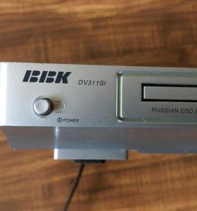 DVD плеер BBK DV-311