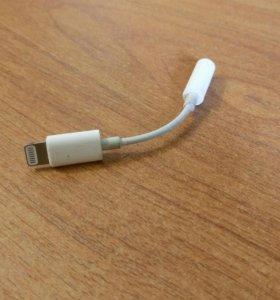 Переходник на jack 3.5mm Apple