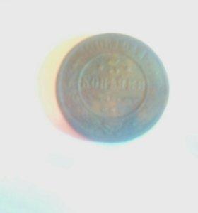 Монеты 1908 года и 1946 года