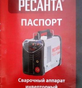 Сварочный аппарат инвертор РЕСАНТА САИ- 160ПН