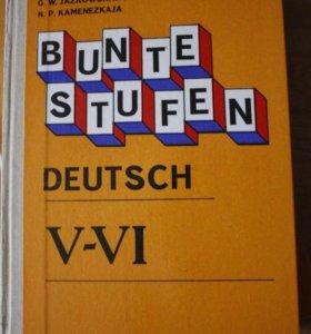 Учебник немецкого языка Bunte stufen 5-6 класс