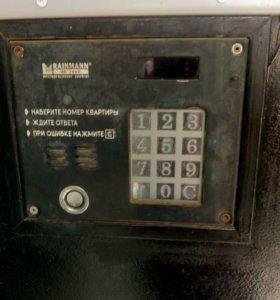 Требуется электрик по ремонту и обслуживанию