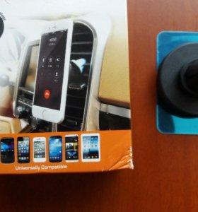 Магнитный держатель для мобильного телефона