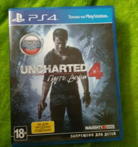 Uncharted4 Путь вора