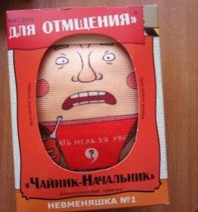 Подарок коллеге/другу кукла антистресс