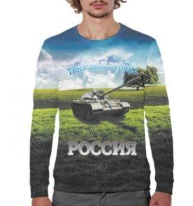 Свитшот Танковые войска