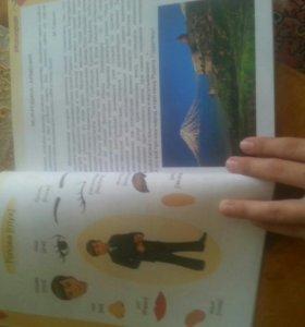 Учебник ,тетрадь,словарь по армянскому языку новое