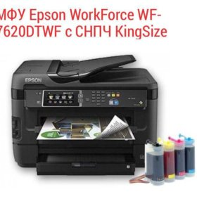 Мфу Epson WorkFarce 7620 c снпч А4,А3 цветной