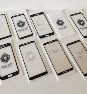 Защитные стекла iPhone Xiaomi Meizu Samsung