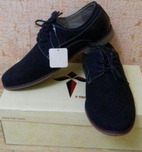 41c392d8 Мужская обувь в Стерлитамаке - купить модные ботинки, сапоги ...