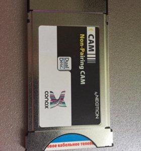 Cam-module для телевизора