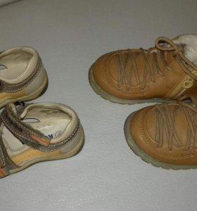 Обувь до 1-1,5 лет
