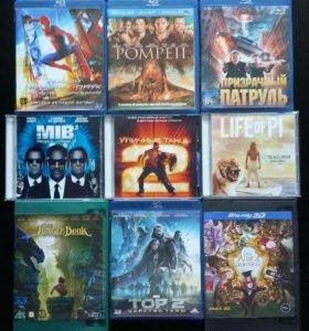 3D фильмы на Blu-Ray