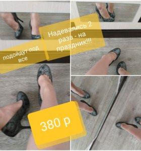 Туфли женские платформа босоножки