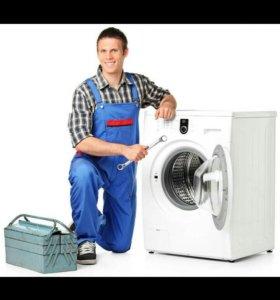 Ремонт стиральной машины индезит недорого