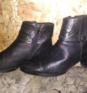 """Ботиночки осенние """"Ионесси"""""""