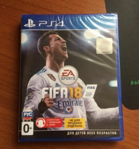 PS4 Диск FIFA18