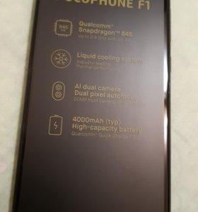 Новый Xiaomi Pocophone F1
