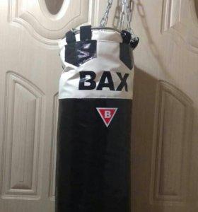 Боксерская груша 20 кг (боксерский мешок)