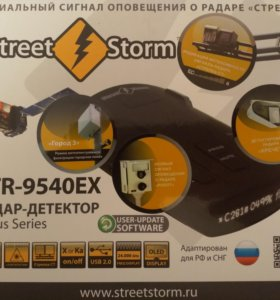 Антирадар Street storm STR-9540EX